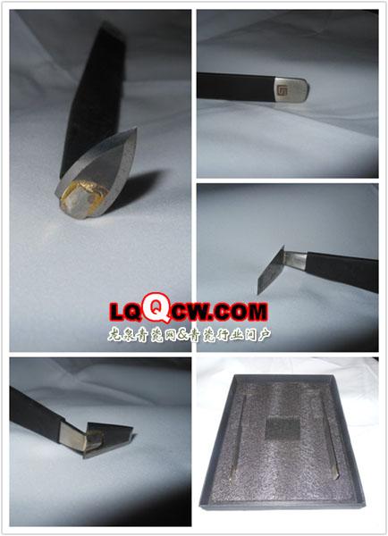 龙泉青瓷修坯工具——钨钢修坯刀(图文)